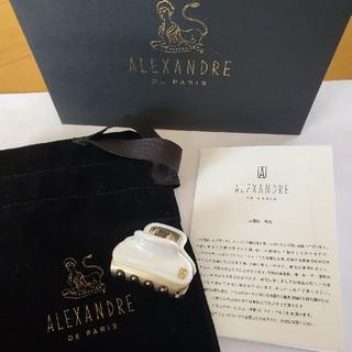 アレクサンドルドゥパリ(Alexandre de Paris)のアレクサンドルドゥパリ ヘアクリップ 白 ホワイト(バレッタ/ヘアクリップ)