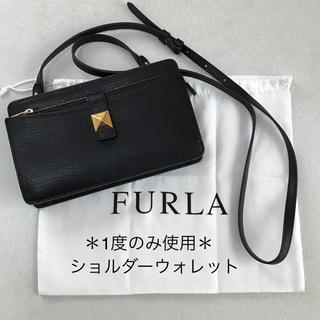フルラ(Furla)のフルラ ショルダーウォレット ショルダーバッグ お財布バッグ(ショルダーバッグ)