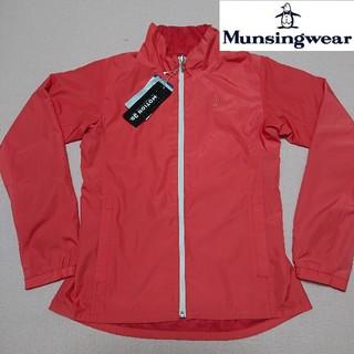 マンシングウェア(Munsingwear)の【新品タグ付き】マンシングウェア リバーシブルジャケット レディースM(ウエア)