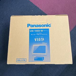 Panasonic - 中古☆Panasonic ポータブルテレビ