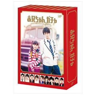 Johnny's - お兄ちゃんガチャ Blu-ray 豪華版 初回限定生産