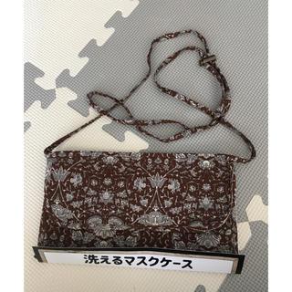 シマムラ(しまむら)の本当に○○⁈   新品未使用 洗えるマスクケース ポシェット(ポーチ)