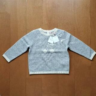 ボンポワン(Bonpoint)の新品未使用 Bonpoint セーター グレー 12m(ニット/セーター)