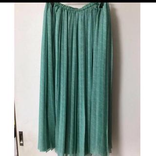 ドゥロワー(Drawer)のブラミンクBlamink フラワーシルクプリーツスカート。(ひざ丈スカート)