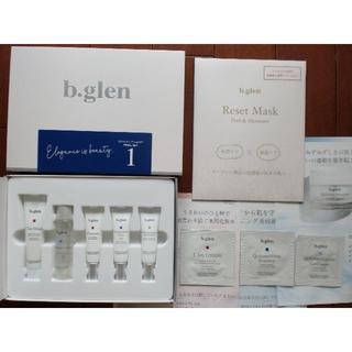 ビーグレン(b.glen)の★b.glen ビーグレン トライアルセット 1★おまけ付き(サンプル/トライアルキット)