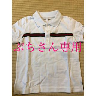 グッチ(Gucci)のGUCCI Tシャツ(Tシャツ/カットソー)