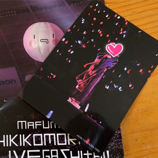 まふまふ   アー写   ひきライ   DVD(ミュージシャン)