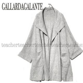 ガリャルダガランテ(GALLARDA GALANTE)のカシミヤ ドルマン ロングニットカーディガン グレー ウール 毛 フレアー(カーディガン)