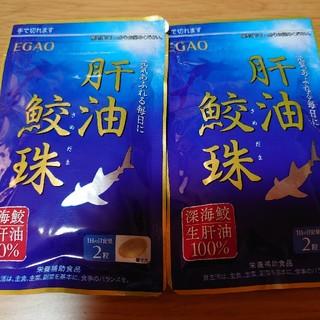 鮫珠(その他)