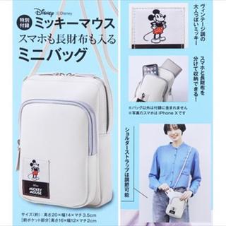 ミッキーマウス(ミッキーマウス)のInRed 4月号付録 ミッキーマウス レザー調 ショルダーバッグ(ショルダーバッグ)