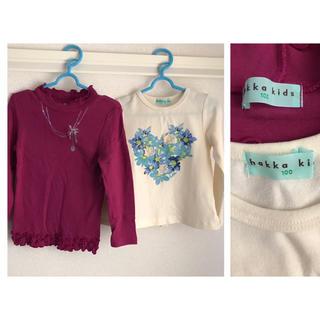 ハッカキッズ(hakka kids)のhakka kids 100 長袖 カットソー 2枚 セット 女の子(Tシャツ/カットソー)