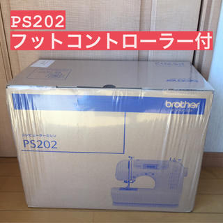 brother - 【新品未使用】ブラザー コンピューターミシン PS202