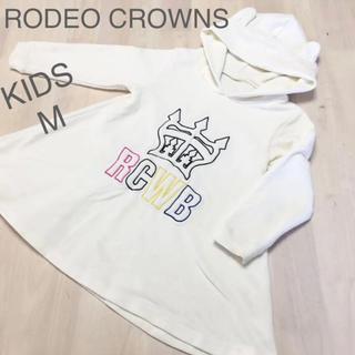 ロデオクラウンズワイドボウル(RODEO CROWNS WIDE BOWL)のキッズM✨RODEO CROWNS ロデオクラウンズ❤️ロゴパーカーワンピース(Tシャツ/カットソー)