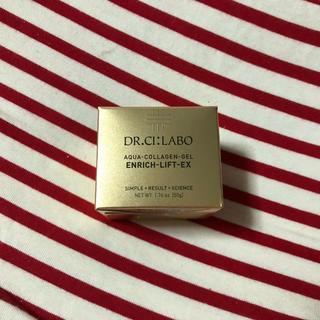 ドクターシーラボ(Dr.Ci Labo)のドクターシーラボ アクアコラーゲンゲルエンリッチリフトEX20 50g 新品 (オールインワン化粧品)