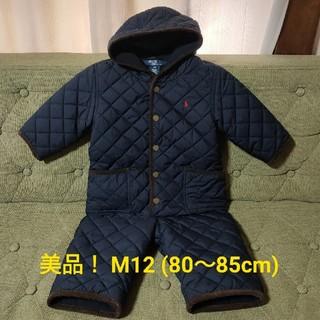ポロラルフローレン(POLO RALPH LAUREN)の【corot430様専用】ラルフローレン ジャンプスーツ M12(カバーオール)