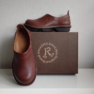 リゲッタ(Re:getA)のリゲッタ R-アール-本革靴 ステッチダウンスリッポンRL-02(スリッポン/モカシン)