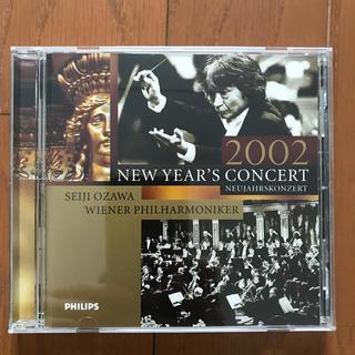 フィリップス(PHILIPS)の小澤征爾 ウィーンフィル ニューイヤーコンサート2002(クラシック)