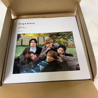 ジャニーズ(Johnny's)のKing & Princeカレンダー(アイドルグッズ)
