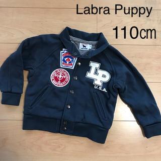 ラブラドールリトリーバー(Labrador Retriever)のラブラパピー 外でも室内でも着れる便利なアウター 110(カーディガン)