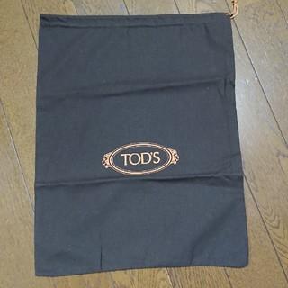 トッズ(TOD'S)の【未使用】TOD'S シューズ袋(ショップ袋)
