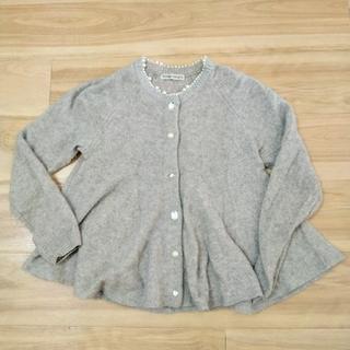 ツモリチサト(TSUMORI CHISATO)のツモリチサト TSUMORI CHISATO ニット セーター カーディガン(ニット/セーター)