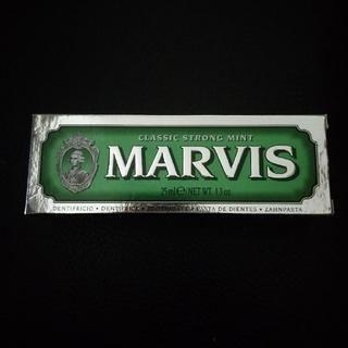 マービス(MARVIS)のMARVIS 歯磨き粉 クラシックストロングミント 25ml(歯磨き粉)