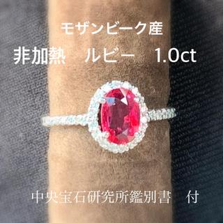 さくら様専用 ルビー+カシャライアメシスト(リング(指輪))