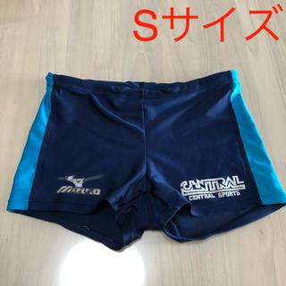 ミズノ(MIZUNO)のセントラル 男の子水着 Sサイズ(150くらい)(水着)