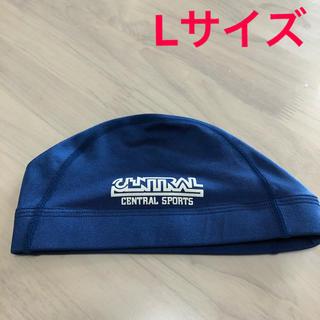 セントラル スイムキャップ 水泳帽子 紺色 L
