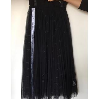 スナイデル(snidel)のa様専用 SNIDEL チュールスカート ラメカーディガン2点セット(ロングスカート)