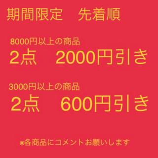 ワコール(Wacoal)の【新品】wacoal レシアージュ フルカップブラジャー 単品 GB E80(ブラ)