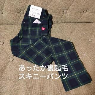 【maomao様専用!】女の子スキニーパンツ 150cm(パンツ/スパッツ)