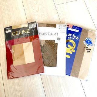 セリーヌ(celine)のCELINE  PrivateLabel  GUNZE  ストッキングセット(タイツ/ストッキング)