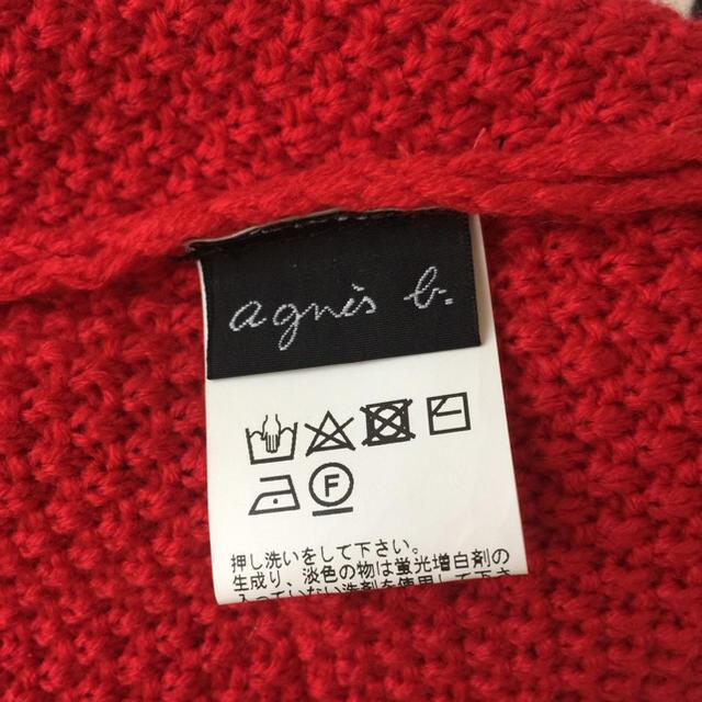 agnes b.(アニエスベー)のagnes b. お星様♡(*´ω`σ)σ① キッズ/ベビー/マタニティのこども用ファッション小物(帽子)の商品写真