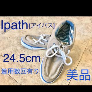 アイパス(IPATH)のIpath スニーカー 青 ブルー メンズ レディース  アイパス 靴(スニーカー)
