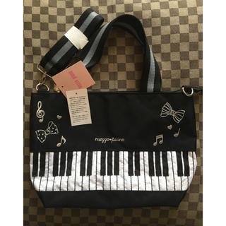 メゾピアノ(mezzo piano)のメゾピアノ  トートバッグ(トートバッグ)
