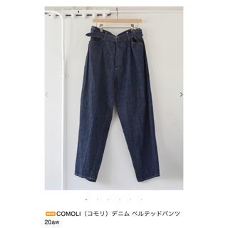 コモリ(COMOLI)の20AW COMOLI belted denim pants size 1(デニム/ジーンズ)