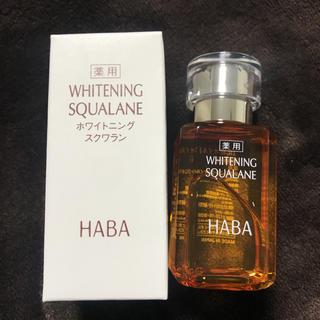 ハーバー(HABA)のhabaホワイトニングCオイル30ml  定価3300円(オイル/美容液)
