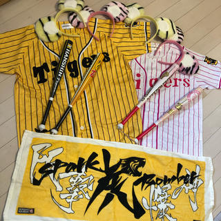 ハンシンタイガース(阪神タイガース)の阪神タイガース 応援グッズ ユニフォーム タオル カチューシャ トラッキー(応援グッズ)
