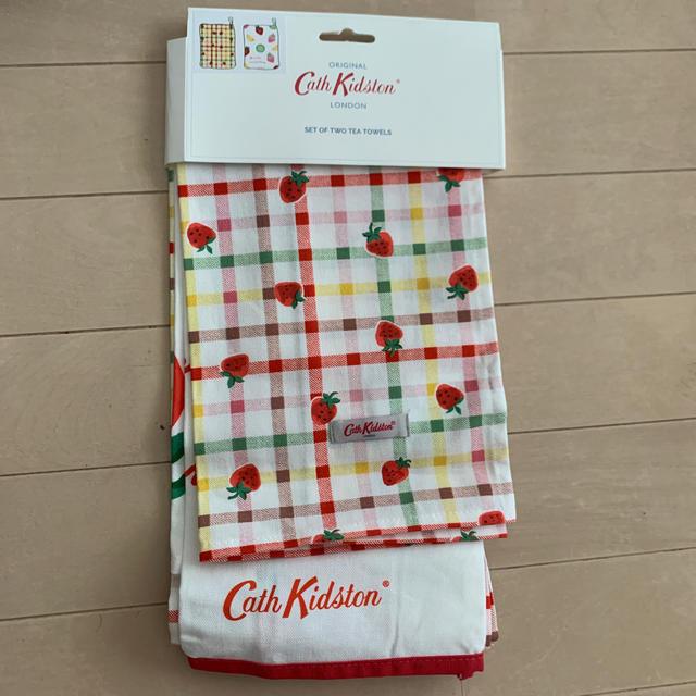 Cath Kidston(キャスキッドソン)のキャスキッドソン  ティータオル2枚セット ストロベリーギンガム その他のその他(その他)の商品写真