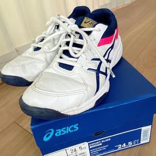 アシックス(asics)のasics テニスシューズ 24.5cm(シューズ)