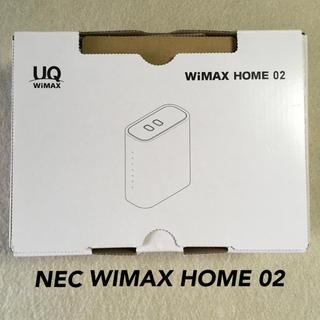 エヌイーシー(NEC)のNEC WIMAX HOME 02(PC周辺機器)