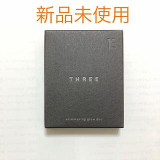 THREE - THREEシマリンググローデュオ 01