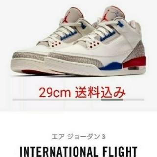 ナイキ(NIKE)の★29cm★AIR JORDAN 3 INTERNATIONAL FLIGHT(スニーカー)