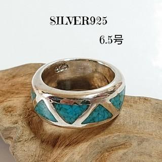 3815 SILVER925 チップインレイ ターコイズリング6.5号 シルバー(リング(指輪))