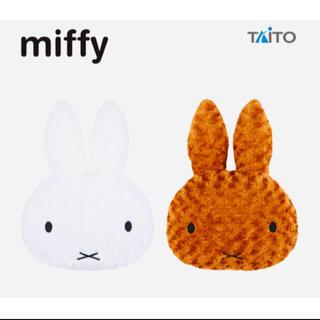 タイトー(TAITO)のミッフィー  メラニー ローズ ボアクッション 全2種セット(キャラクターグッズ)