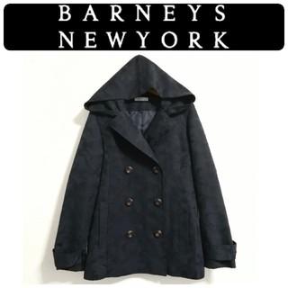 バーニーズニューヨーク(BARNEYS NEW YORK)の美品 バーニーズニューヨーク フーデット Pコート ブラック カモフラ M 9号(トレンチコート)