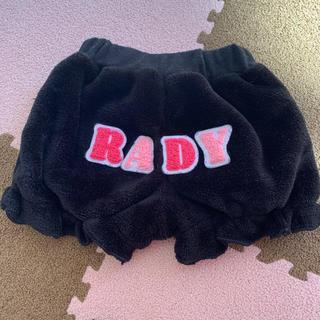 Rady - 1.カボパン 黒