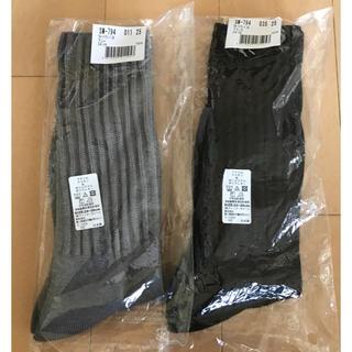セシール(cecile)のあったか靴下/足底パイル分厚い/ソックス/メンズ(ソックス)