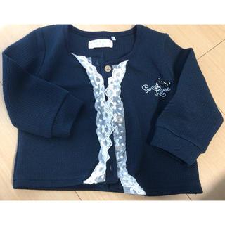 ヒロミチナカノ(HIROMICHI NAKANO)の紺色の羽織り 85cm(ジャケット/上着)